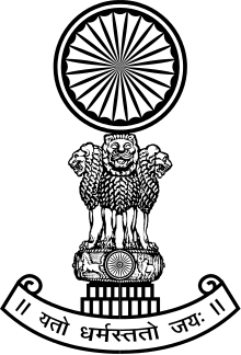 Emblem_of_the_Supreme_Court_of_India.svg